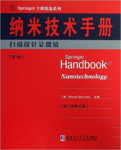 新万博官方网站万博手机版max网页版相关专业书籍